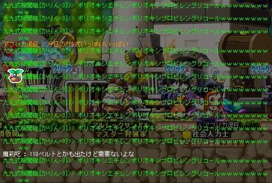Maple110924_001734.jpg