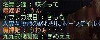 Maple110924_140925.jpg