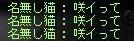 Maple110924_141029.jpg