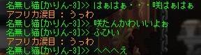 Maple110924_143149.jpg