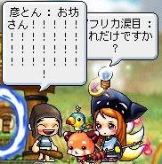 Maple110925_140012.jpg