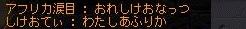 Maple110926_021734.jpg