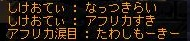 Maple110926_023128.jpg