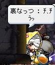 Maple110926_023742.jpg