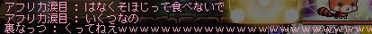 Maple110926_030354.jpg