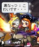 Maple110926_032528.jpg