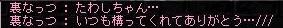 Maple110926_034705.jpg