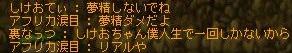 Maple110926_044520.jpg