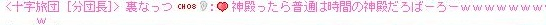 Maple110926_170012.jpg