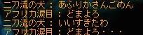 Maple110926_172810.jpg