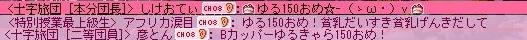 Maple110926_185026.jpg