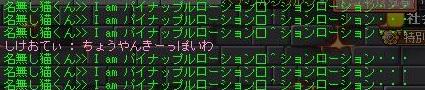 Maple110926_193220.jpg