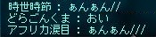 Maple110926_225924_20110928142106.jpg