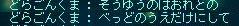 Maple110926_225935_20110928142105.jpg