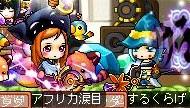 Maple110927_012729.jpg