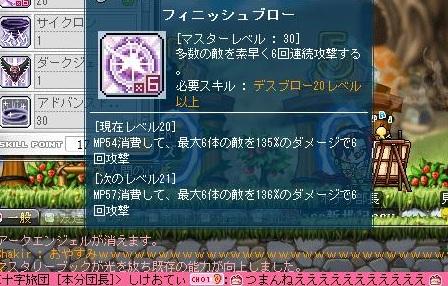 Maple110928_012151.jpg
