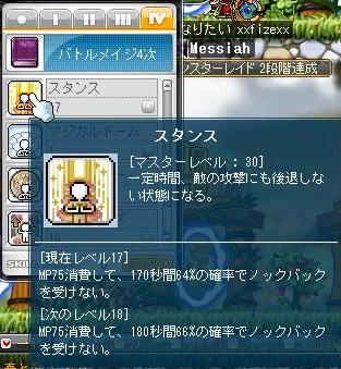Maple110928_013009.jpg