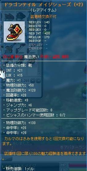 Maple110928_014008.jpg