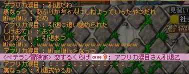 Maple110928_023143.jpg