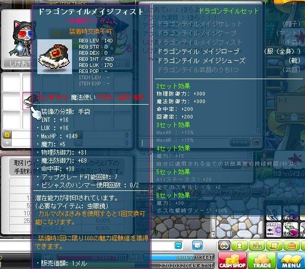 Maple110928_230756.jpg