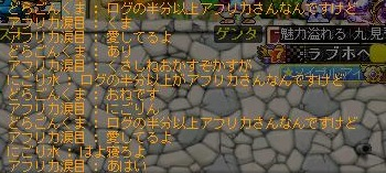 Maple110929_034531.jpg