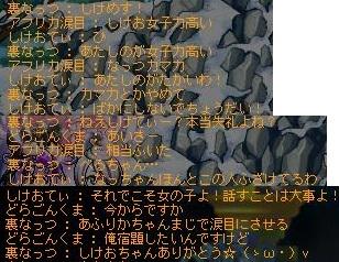 Maple110929_141121.jpg