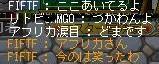 Maple110929_2307512.jpg