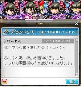 Maple110930_231722.jpg
