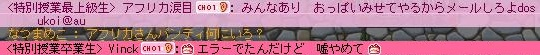 Maple110930_233257.jpg