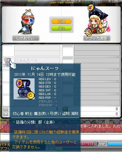 Maple111001_205218.jpg