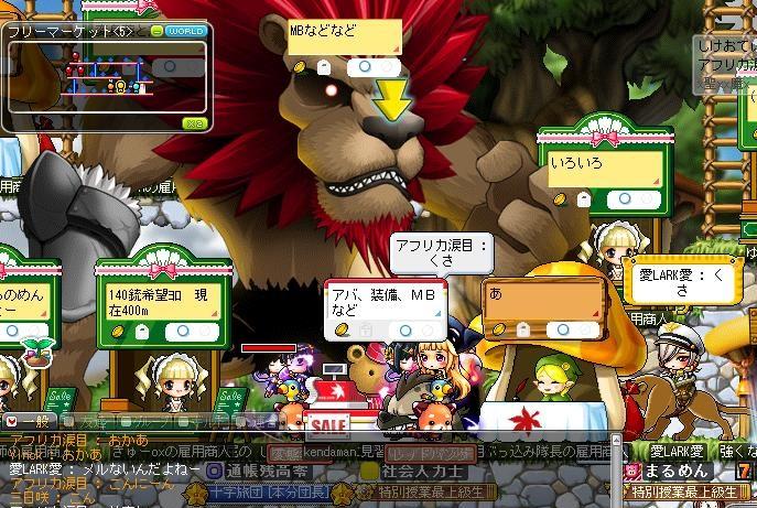 Maple111001_215807.jpg