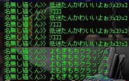 Maple111002_001954.jpg