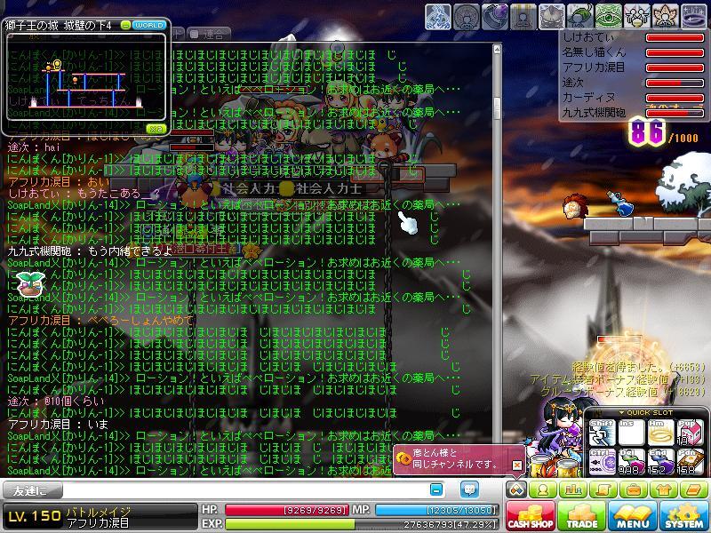 Maple111002_003850.jpg