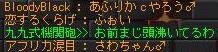 Maple111002_004439.jpg