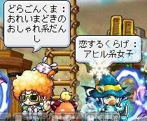 Maple111002_024111.jpg