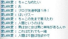 Maple111002_024832.jpg