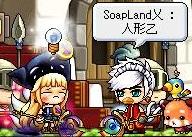 Maple111004_000519.jpg