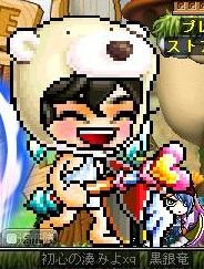 Maple111007_002853_20111206034945.jpg