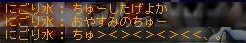 Maple111008_044518.jpg