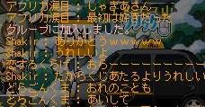 Maple111009_024906.jpg