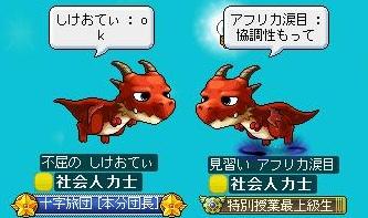 Maple111009_030956.jpg
