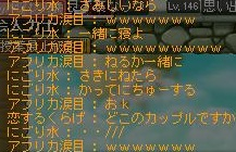 Maple111009_032206.jpg