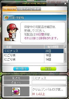 Maple111012_082949.jpg