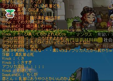 Maple111012_202746.jpg