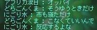 Maple111013_043757.jpg
