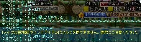 Maple111013_04380.jpg