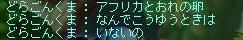 Maple111013_043801.jpg