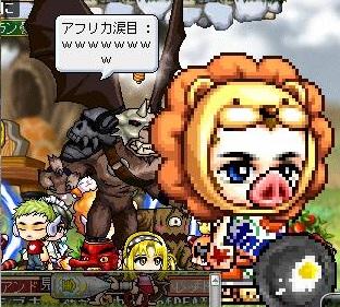 Maple111013_230902.jpg