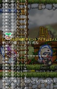 Maple111013_232132.jpg
