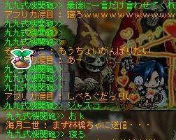 Maple111014_021330.jpg